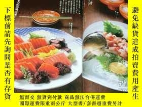 二手書博民逛書店Sashimi罕見Dish Up Japanese cuisine book japan sushi[610]-生