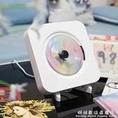便攜式CD機壁掛DVD播放器學生英語VCD影碟機光盤專輯家用復古 科炫数位