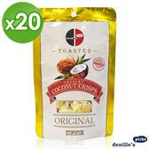 【Denille's Picks】薄烤椰子脆片-原味(40公克*20包)泰國原裝進口