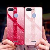 小米 紅米6 手機殼 奢華 仙女 貝殼 炫亮 鋼化玻璃背板 保護殼 全包 防刮 貝殼紋 保護套 防摔殼
