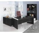 {{ 海中天休閒傢俱廣場 }} G-02 摩登時尚 辦公桌系列 240-1 皮製6尺L型辦公桌組