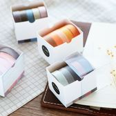 【04379】四季風情紙膠帶 裝飾貼紙 可寫字 DIY貼手賬紙 相冊 彩色膠帶