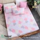 【BEST寢飾】天絲床包三件組 雙人5x6.2尺 妙戀-粉 100%頂級天絲 萊賽爾 附正天絲吊牌 床單