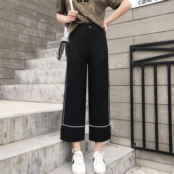★闊腿褲女2018春秋高腰寬鬆顯瘦七分直筒褲~