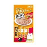 寵物家族-日本CIAO啾嚕肉泥-鰹魚+柴魚片 14gx4入 4SC-75