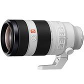 SONY SEL100400GM FE 100-400mm F4.5-5.6 GM OSS 頂級G Master E接環 望遠鏡頭 【平輸保1年】WW