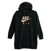 Nike AS W NSW AIR HOODIE OS  連帽長袖上衣 AO2290010 女 健身 透氣 運動 休閒 新款 流行