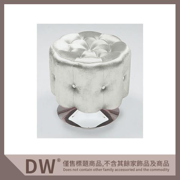 【多瓦娜】19046-284015 銀色梅花旋轉椅