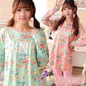長袖睡衣 綠/粉桔 花朵碎花日系棉質甜美居家長袖成套睡衣組 仙仙小舖