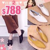 任選2雙788皮鞋韓版時尚V口尖頭柔軟皮質低跟鞋【02S8820】