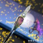 羽毛筆  玻璃筆墨水星空水晶筆玻璃鋼筆沾水筆學生漸變色櫻花蘸水筆套裝  『歐韓流行館』