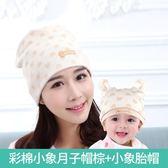 坐月子帽子春秋款產婦夏季薄款頭巾親子純棉透氣孕婦時尚產后用品