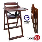 促銷!!邏爵家具~ BABY實木餐椅 兒童椅 折合餐椅 用餐椅 寶寶椅  高腳椅 副食品 寶寶餐椅SW3