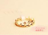 韓國新款手飾嗆口小辣椒小蘿莉閃鑽皇冠戒指指環