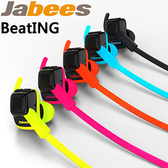 Jabees Beating 藍芽4.1 運動防水耳塞式耳機(艾吉爾)