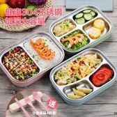 便當盒 盒午餐304不銹鋼分格保溫飯盒日式便當盒2單層雙層分隔學生成人兒童餐盒