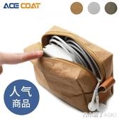 ACECOAT數碼配件收納包數據線耳機雜物包行動硬盤保護套「青木鋪子」
