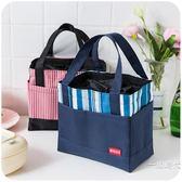 保溫袋飯盒袋手提包韓版清新保溫防水帆布飯袋子女大號裝提帶飯的便當包