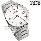 NATURALLY JOJO 大錶面 數字面盤 簡約俐落 都會 藍寶石水晶 女錶 男錶 中性錶 玫瑰金x白 JO96956-80F