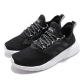 adidas 慢跑鞋 Lite Racer Reborn 黑 灰 白 運動鞋 基本款 黑白 女鞋【PUMP306】 F36654