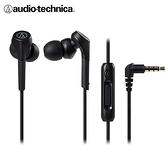 鐵三角智慧型手機用耳塞式耳機ATH-CKS550XiS - 黑【愛買】