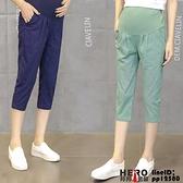 孕婦褲子夏薄款外穿七分褲寬松夏季懷孕期打底褲夏天潮媽