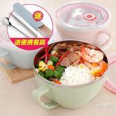 泡麵碗 304不銹鋼泡面碗杯創意家用帶蓋米飯碗日式湯碗大碗泡面杯餐具【限時八五折】