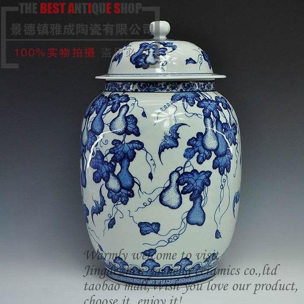 青花瓷陶瓷花瓶