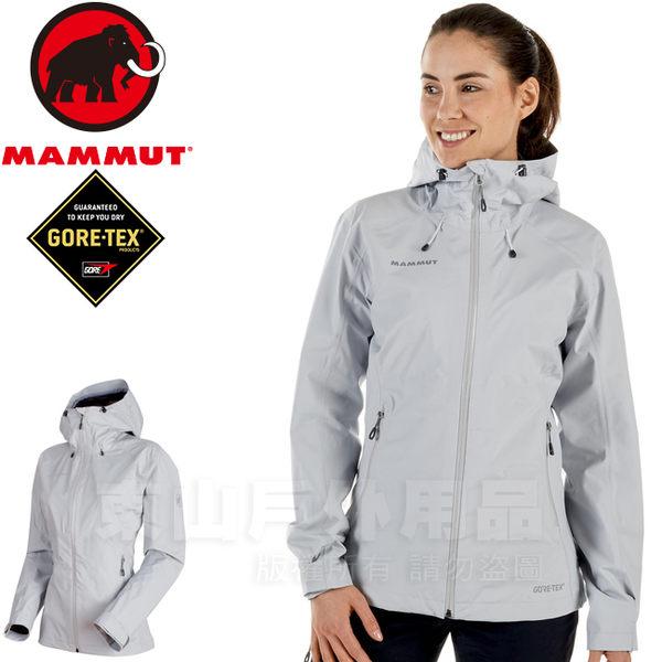Mammut 1010-26020-00103大理石 長毛象 女GTX防水透氣外套 Convey Tour HS機能雨衣/抗風夾克/風衣