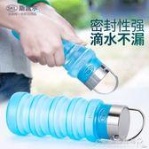 運動水杯運動水壺折疊杯子戶外杯子硅膠杯便攜旅行杯子『CR水晶鞋坊』