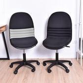 凱堡 沙暴L型布面氣壓辦公椅【A07005】