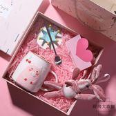 陶瓷馬克杯禮盒裝帶蓋勺可愛早餐咖啡情侶水杯【時尚大衣櫥】