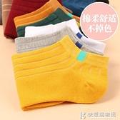 短襪系列 船襪女士短襪子淺口春夏秋薄棉款純棉防臭個性百搭日系可愛ins潮 快意購物網
