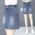 網紅牛仔裙女2020春夏新款裙子a字高腰半身裙顯瘦一步裙百搭 快速出貨
