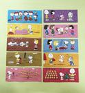 【震撼精品百貨】史奴比Peanuts Snoopy ~SNOOPY 便條-球隊#11169