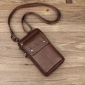 手機包男腰包牛皮穿皮帶包真皮斜挎包多功能豎款7寸6寸錢包小掛包