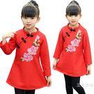 女童旗袍長袖洋裝秋寶寶兒童長袖中國風公主裙民族風小女孩改良唐裝