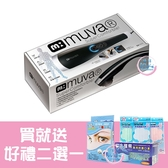 【滿$1200折$100】Muva 多功能震捶按摩棒/按摩器 (SA1605) 按摩棒 按摩器 震捶【生活ODOKE】