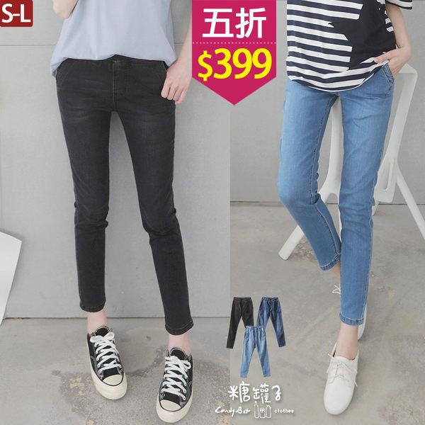 【五折價$399】糖罐子車線造型刷色縮腰單寧口袋長褲→預購(S-L)【KK6511】