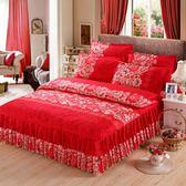 床罩日韓棉質床裙款四件套1.5全棉秋被套雙人1.8X2.0m2X2.2米床罩式 【全館85折最後兩天】