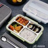 304不銹鋼飯盒分格成人餐盤小學生女帶蓋韓國食堂簡約防摔便當盒 樂芙美鞋
