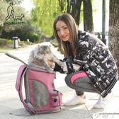 寵物外出背包貓包雙肩背包貓咪泰迪外帶便攜包貓籠狗狗背包旅行貓袋 igo蘿莉小腳ㄚ