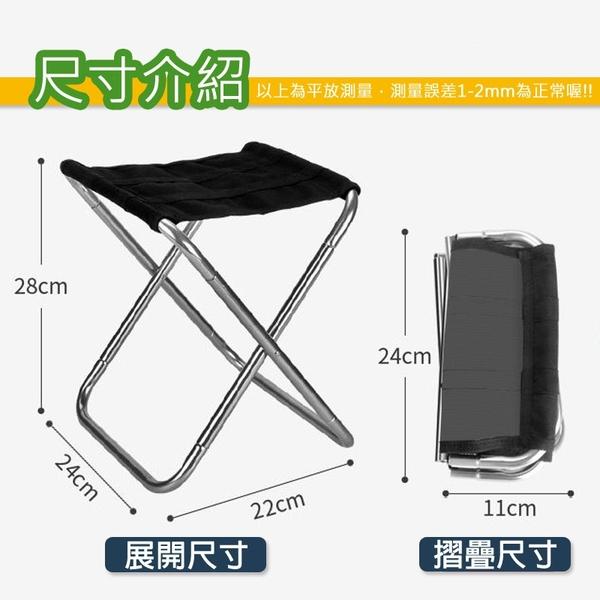超輕7075鋁合金折疊椅 戶外收納迷你折凳 露營椅 釣魚椅 童軍椅 排隊椅 米荻創意精品館
