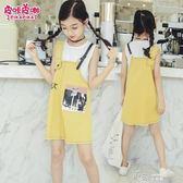 女童夏裝時髦套裝兒童夏季韓版時尚兩件套洋氣大童裝潮衣 道禾生活館