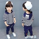 童裝男童套裝春秋衣服兒童運動兩件套寶寶潮套裝【奇趣小屋】