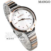 MANGO 浪漫風情 淑媛 鑲鑽時刻 不銹鋼 纖細手環 防水錶 女錶 半玫瑰金色 MA6713L-81T