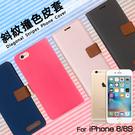 ●Apple 蘋果 iPhone 6/6...