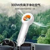 usb迷你車載負離子空氣凈化器除二手煙PM2.5禮品定制批發 橙子精品