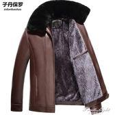 男士皮衣新款翻領加絨加厚中老年爸爸裝皮夾克寬鬆外套 果果輕時尚