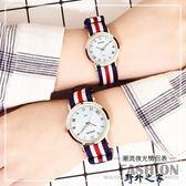 韓版簡約英倫風夜光學生情侶手錶對錶時尚潮流石英男女錶 野外之家